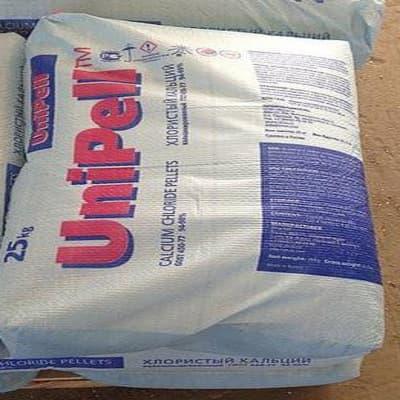 Купить кальций хлористый для бетона бетонная смесь с керамзитом